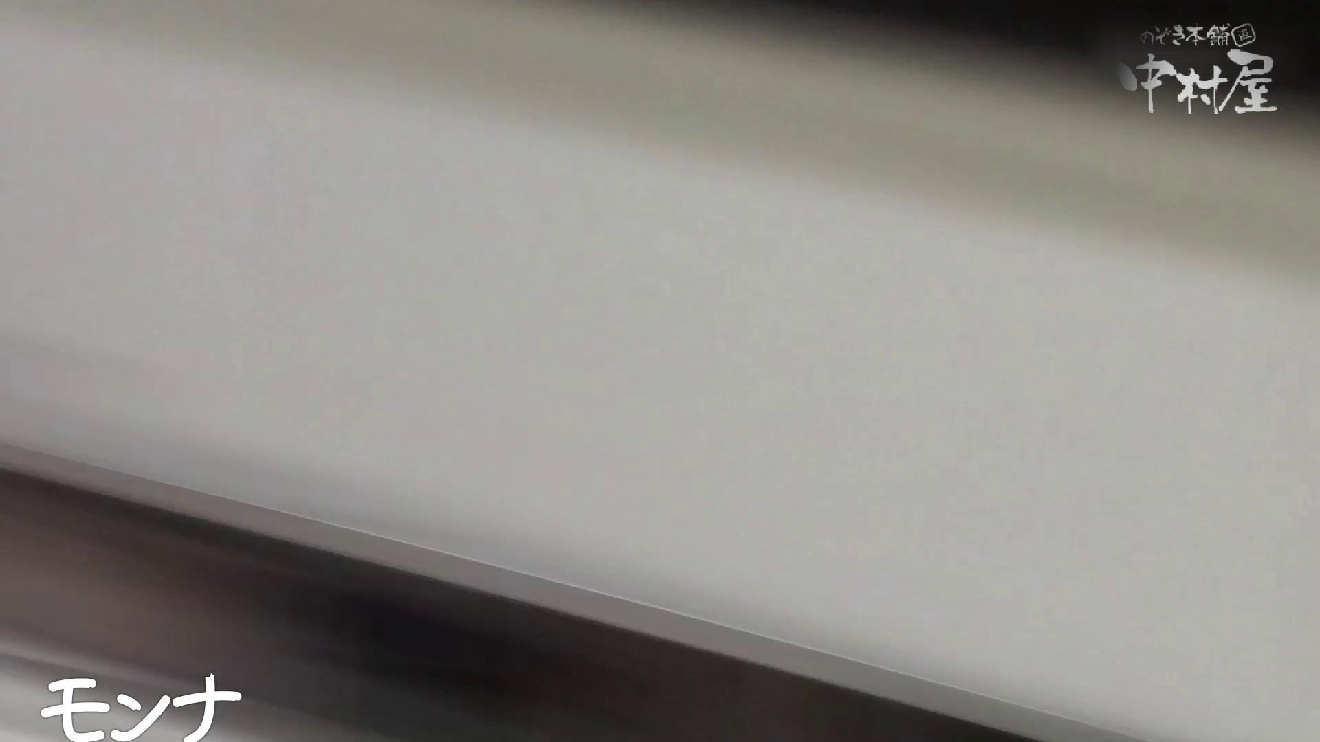 美しい日本の未来 No.52 顔とのギャップが!!清楚な顔の子はボウボウ 覗き 隠し撮りオマンコ動画紹介 60枚 43