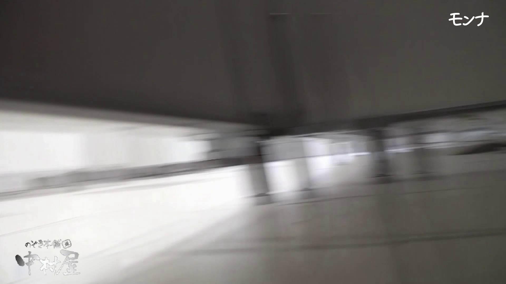 【美しい日本の未来】美しい日本の未来 No.72 絶秒なバックショット バックショット   0  78枚 43