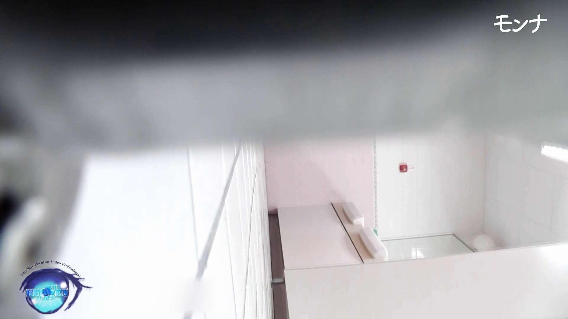 美しい日本の未来 No.88 超エロギャル オメコ動画キャプチャ 96枚 2