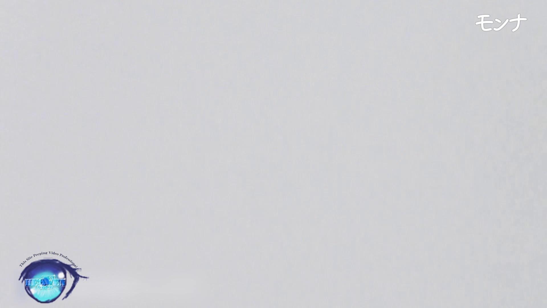 美しい日本の未来 No.88 おまんこ特別編 スケベ動画紹介 96枚 64