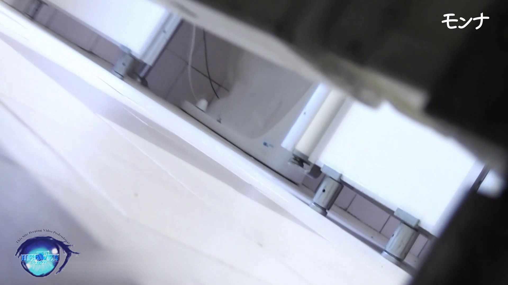 美しい日本の未来 No.88 後編 覗き オマンコ動画キャプチャ 104枚 8