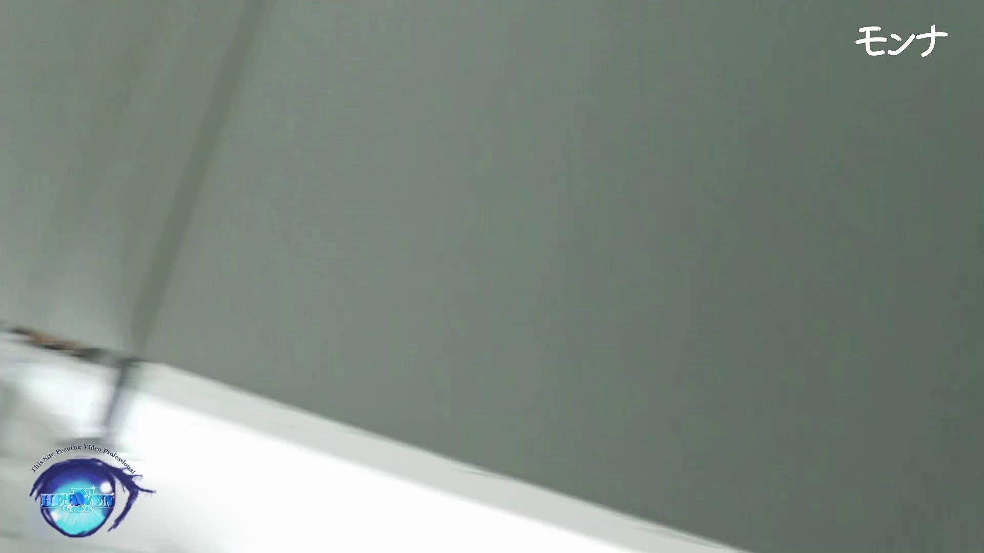 美しい日本の未来 No.88 後編 覗き オマンコ動画キャプチャ 104枚 53