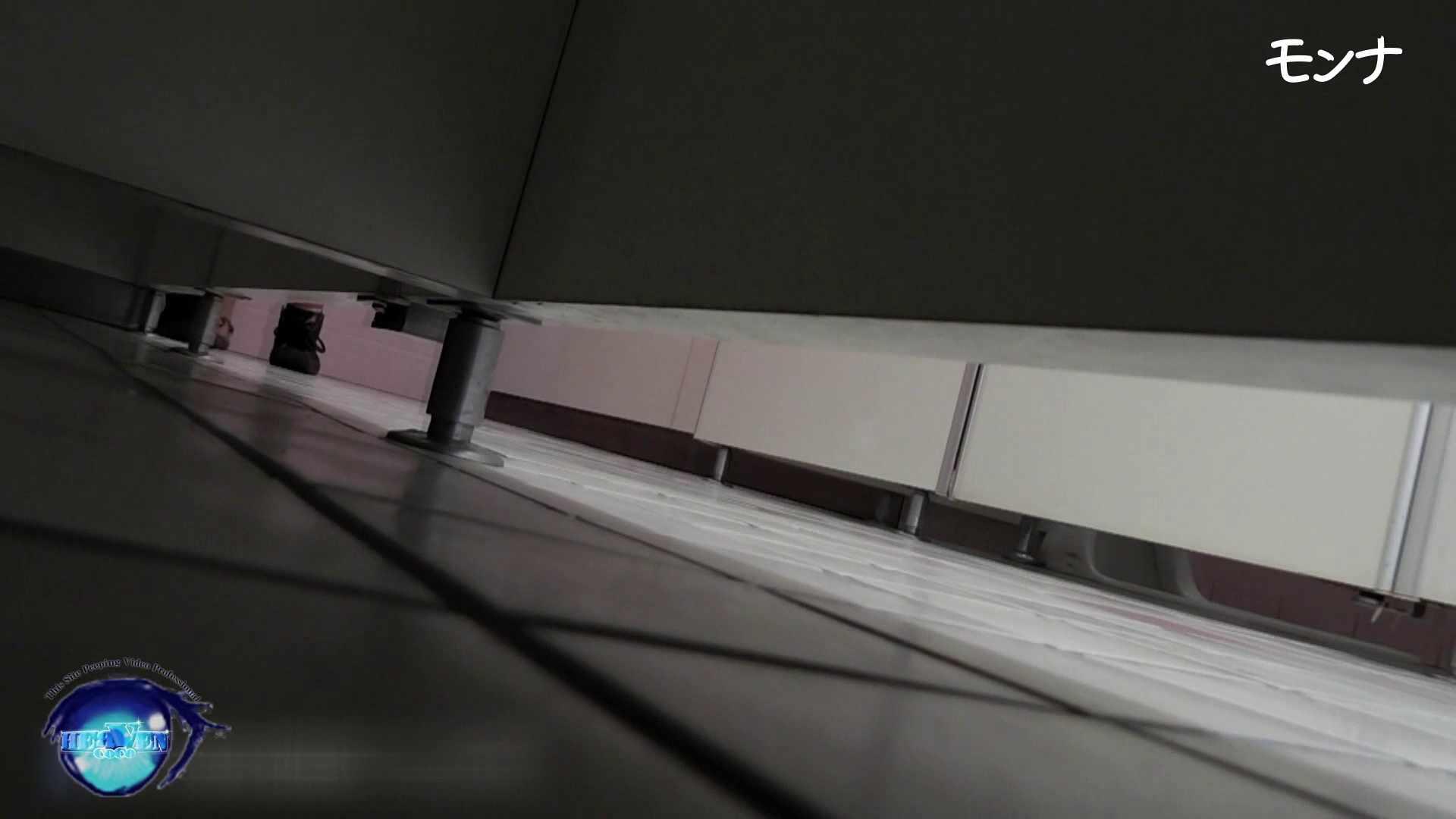 美しい日本の未来 No.88 後編 覗き オマンコ動画キャプチャ 104枚 68