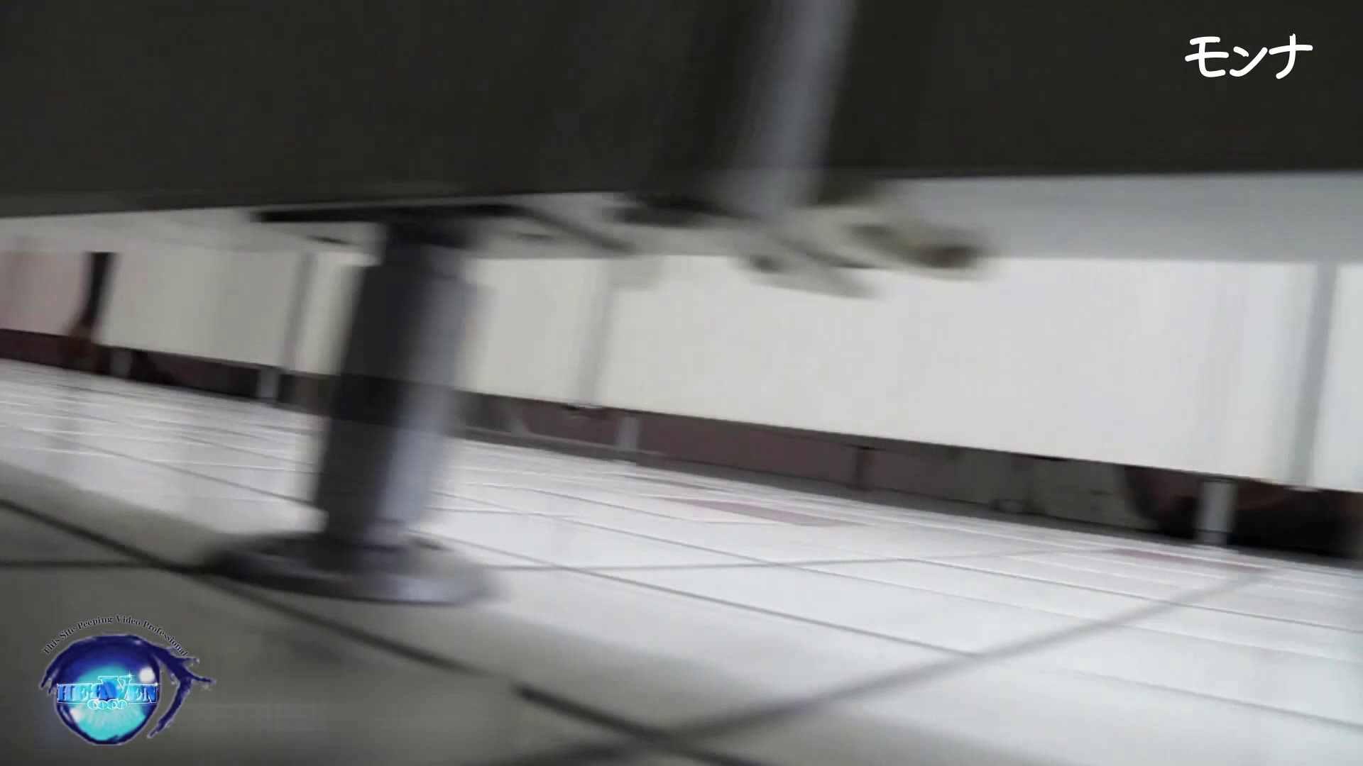 美しい日本の未来 No.88 後編 盗撮 | マンコ特別編  104枚 76