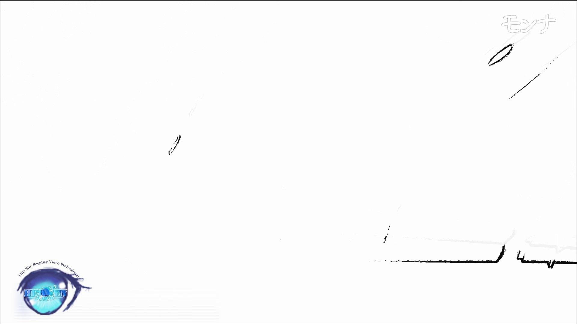 美しい日本の未来 No.88 後編 超エロギャル エロ画像 104枚 87