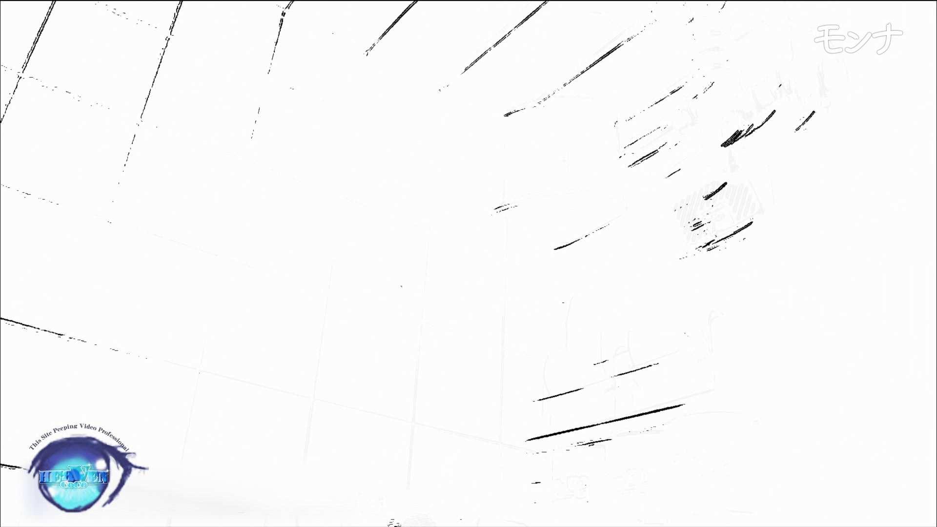 美しい日本の未来 No.88 後編 覗き オマンコ動画キャプチャ 104枚 88