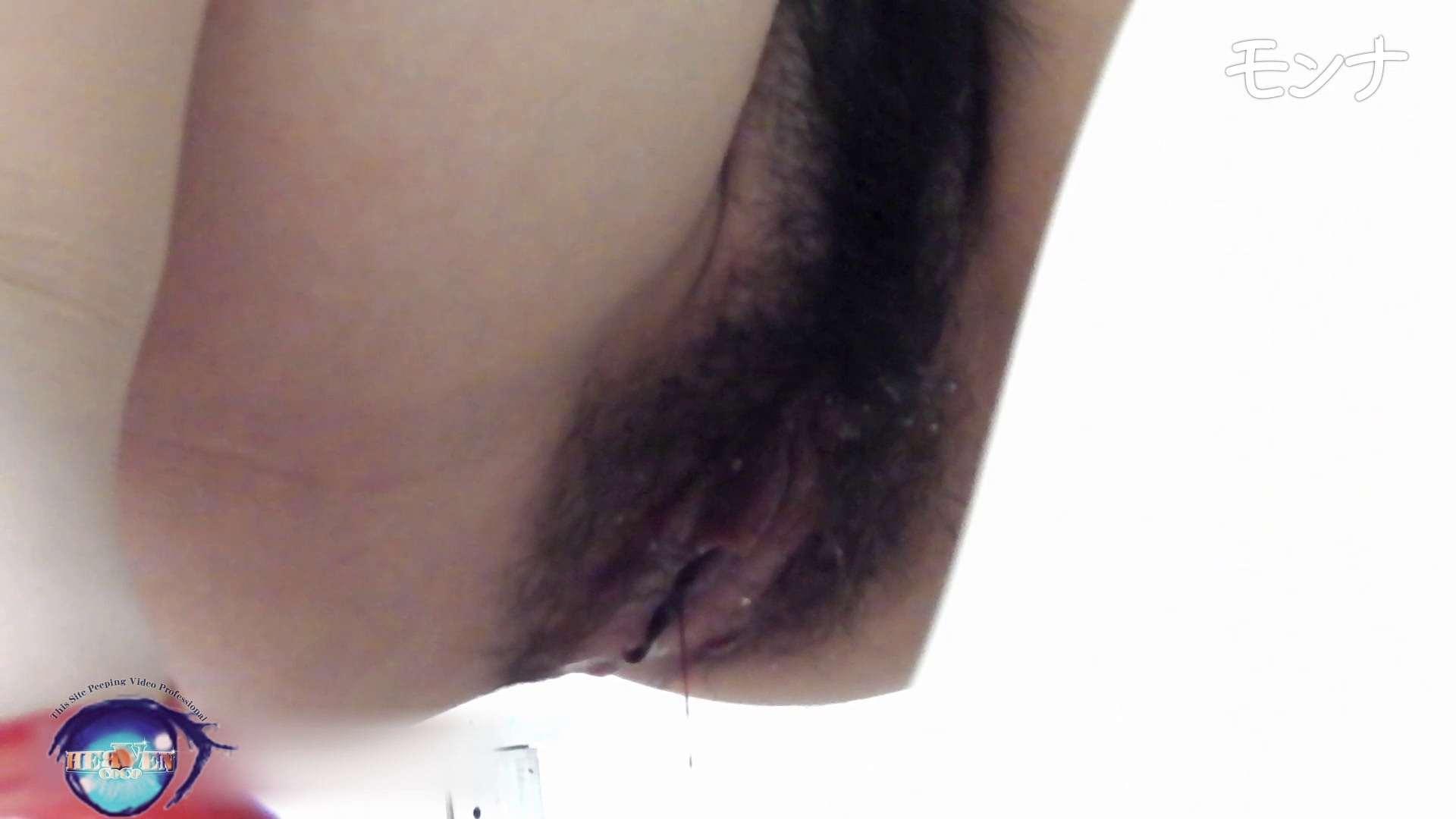美しい日本の未来 No.90若さの特権、肛門三センチほど伸びれる!後編 アナル ヌード画像 102枚 90