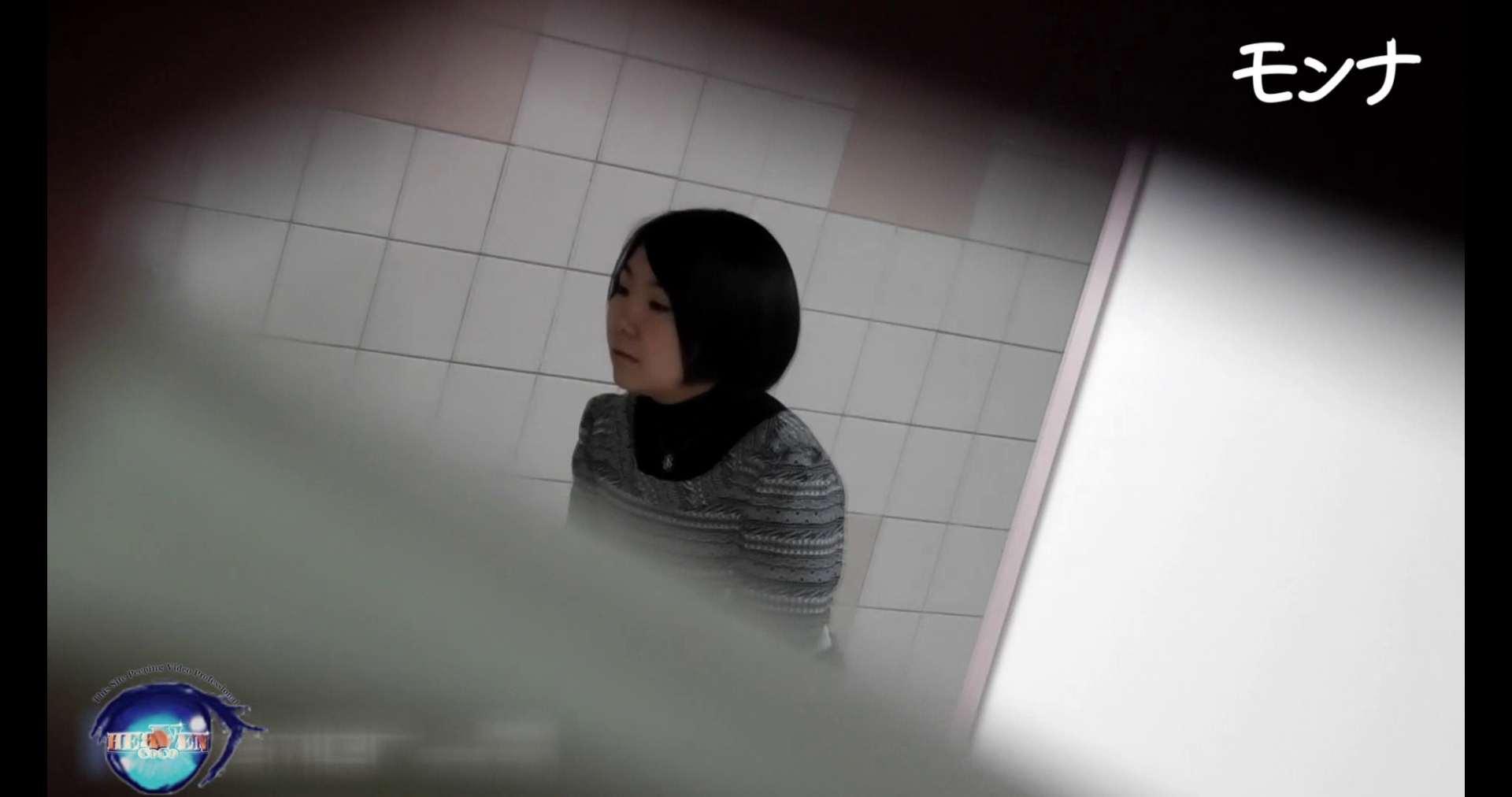美しい日本の未来 No.92前編 覗き セックス無修正動画無料 109枚 24