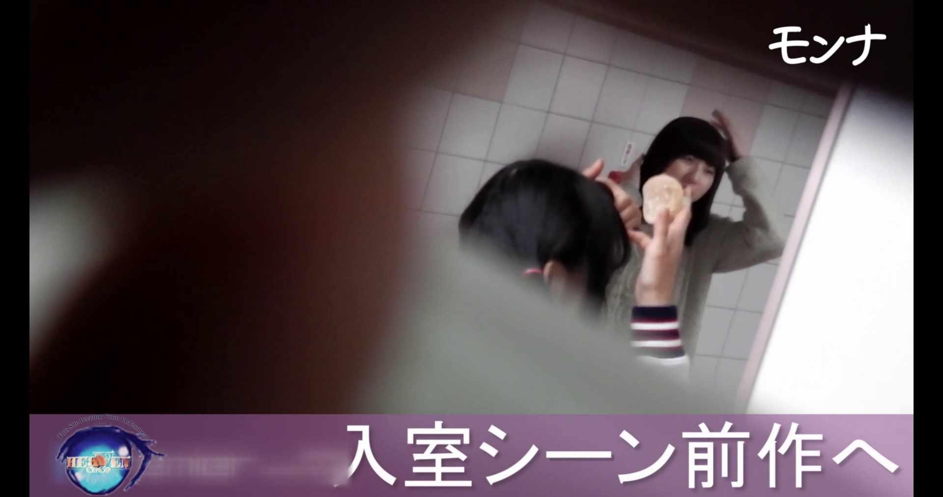 美しい日本の未来 No.92前編 おまんこ特別編  109枚 30
