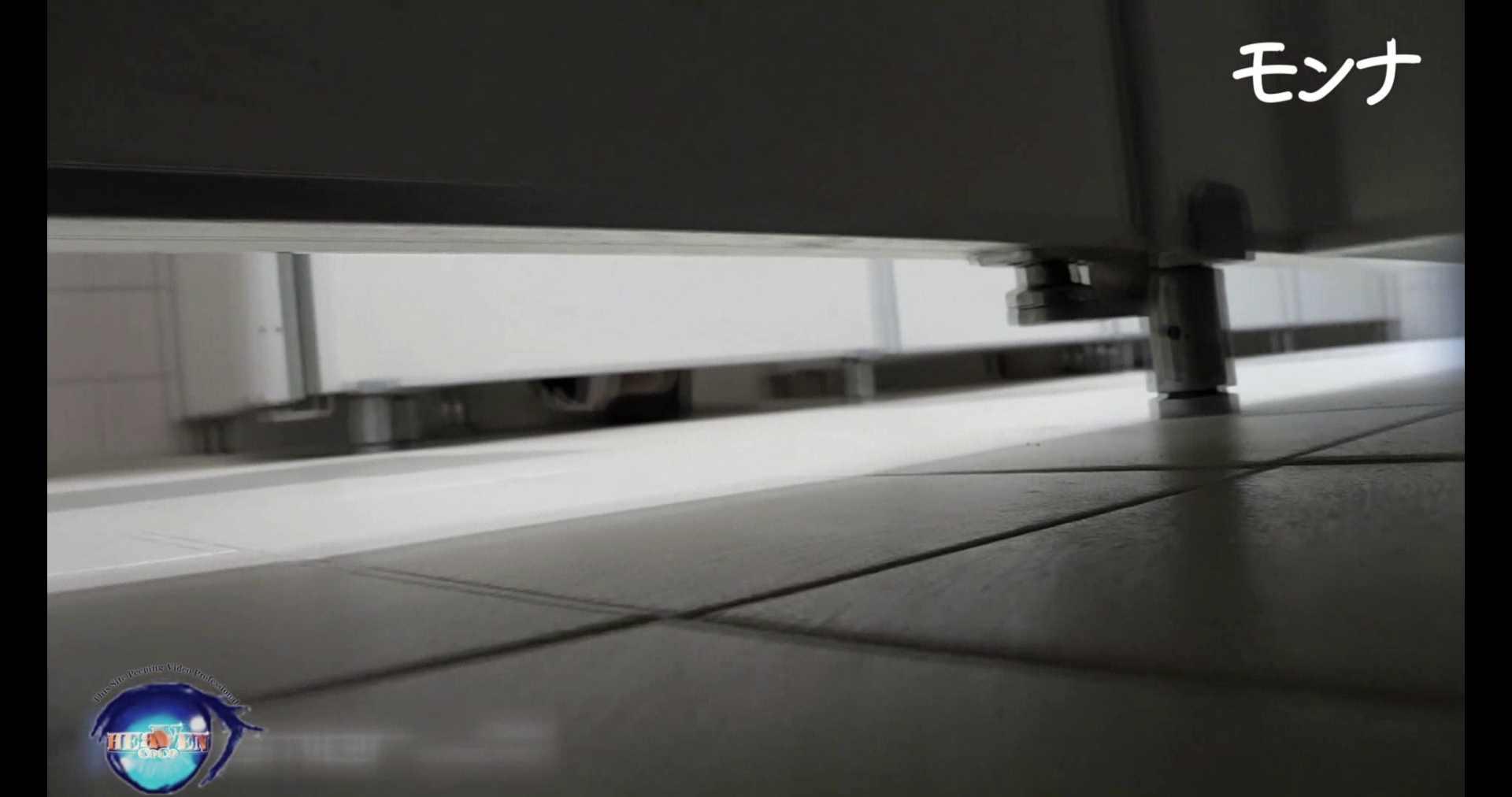 美しい日本の未来 No.92後編 覗き オメコ動画キャプチャ 66枚 58