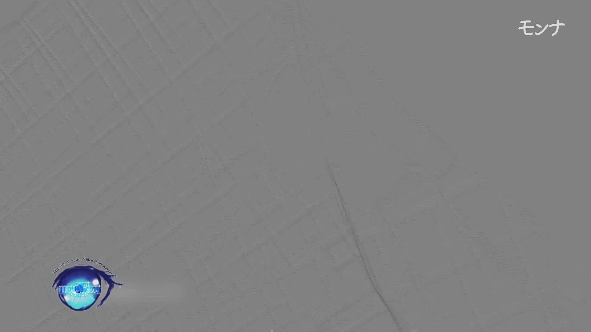 美しい日本の未来 No.96 おまんこ特別編 オメコ無修正動画無料 80枚 54