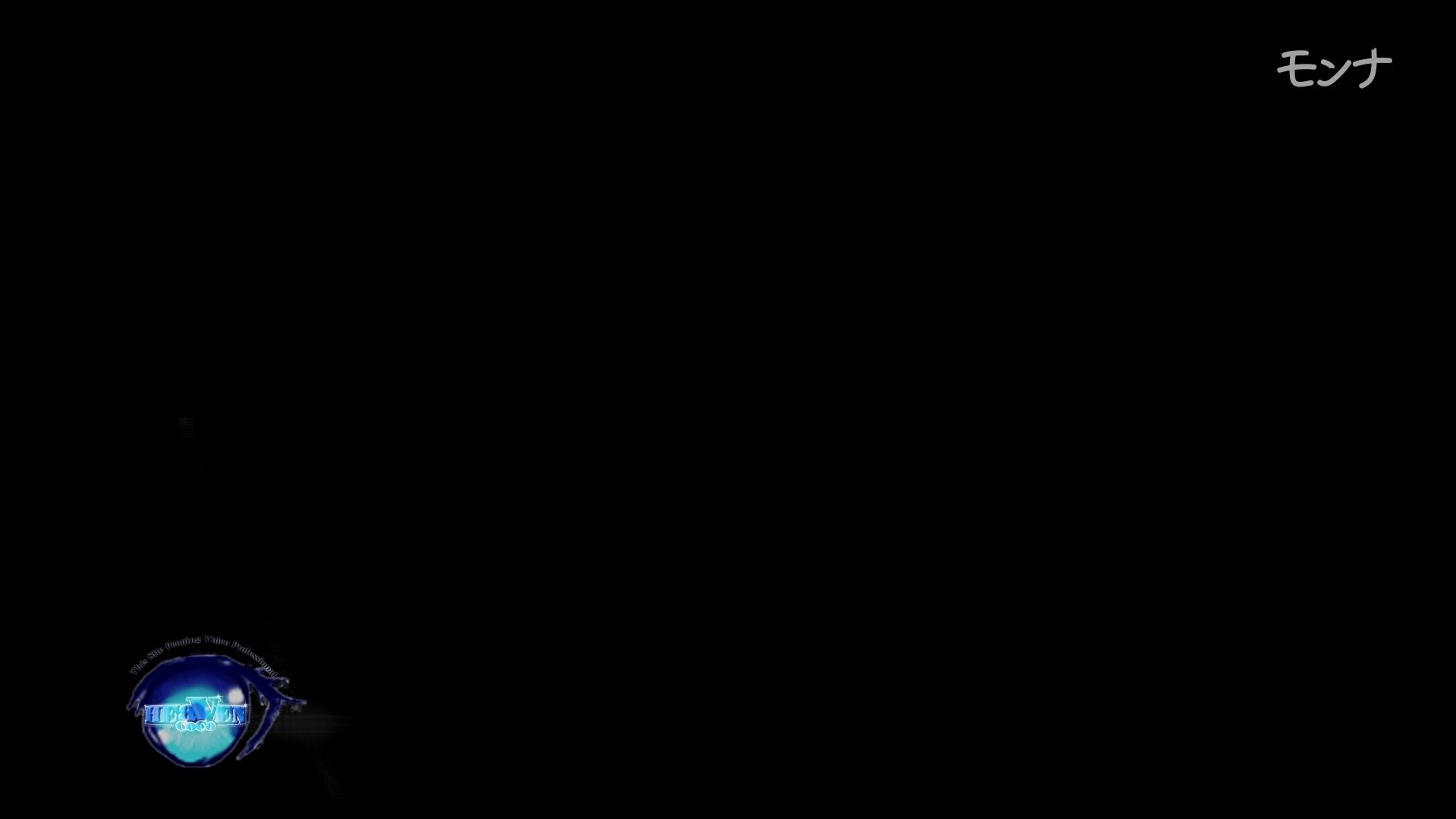 美しい日本の未来 No.96 マンコ特別編 アダルト動画キャプチャ 80枚 62