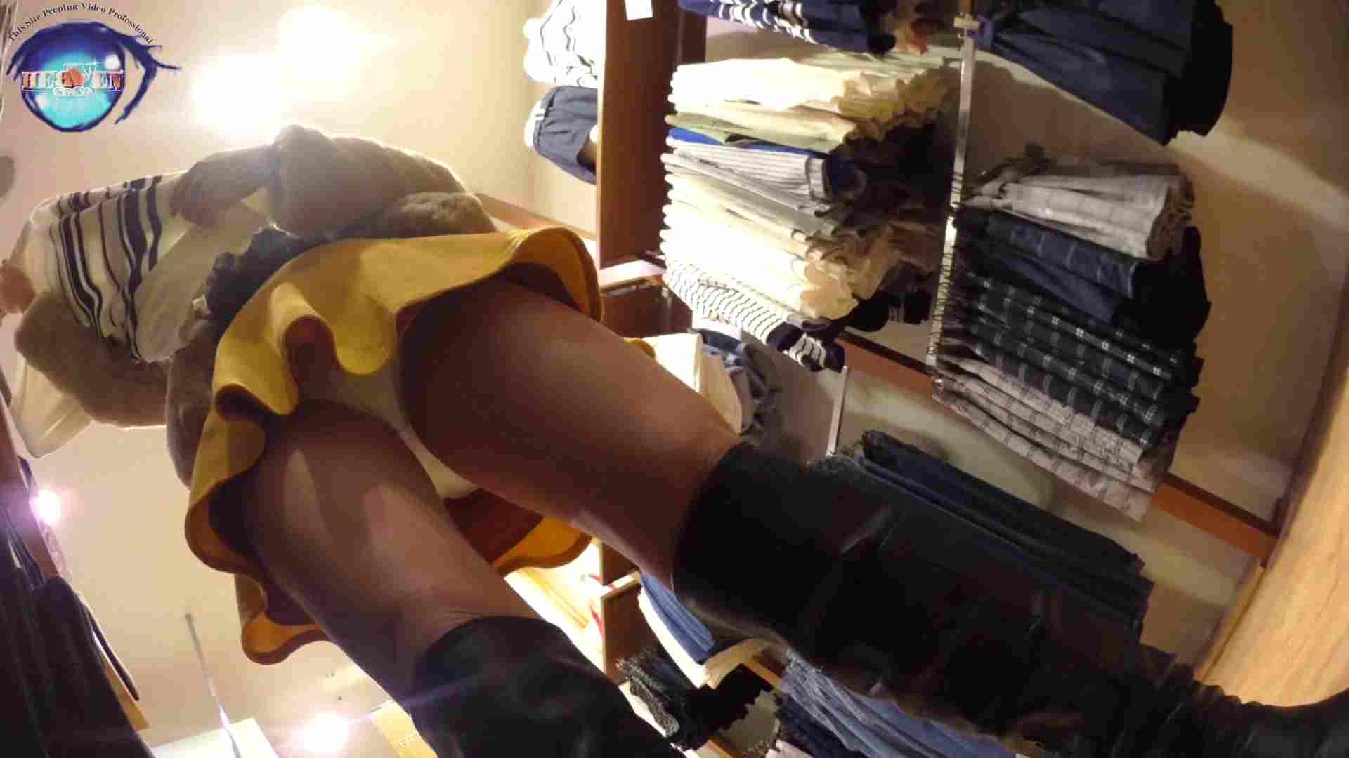 雅さんの独断と偏見で集めた動画 teenパンチラ編vol.3 綺麗なOLたち 盗み撮り動画キャプチャ 112枚 32