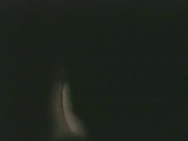 WOC 女子寮vol.4 脱衣所 | 覗き  95枚 37