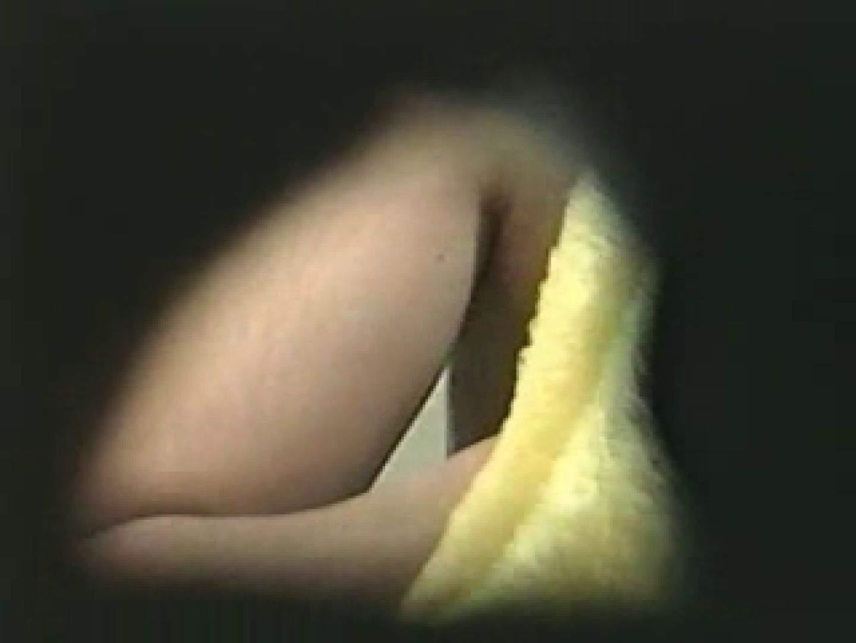 WOC 女子寮vol.6 乳首 | 綺麗なOLたち  74枚 25
