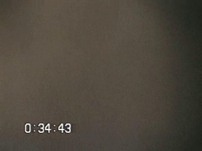 WOC 女子寮vol.7 裸体 エロ画像 108枚 83
