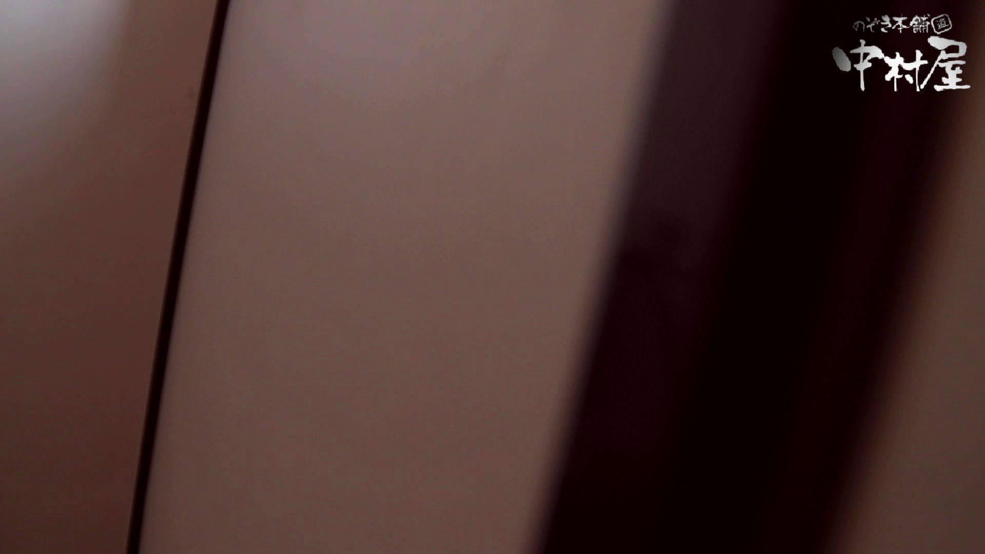 【世界の射窓から】世界の射窓から vol.4後編 洗面所   綺麗なOLたち  87枚 1