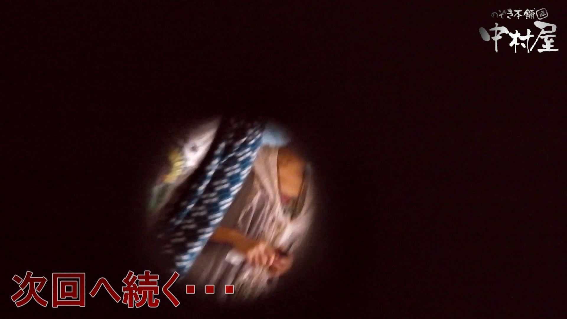【世界の射窓から】世界の射窓から vol.4後編 洗面所  87枚 22