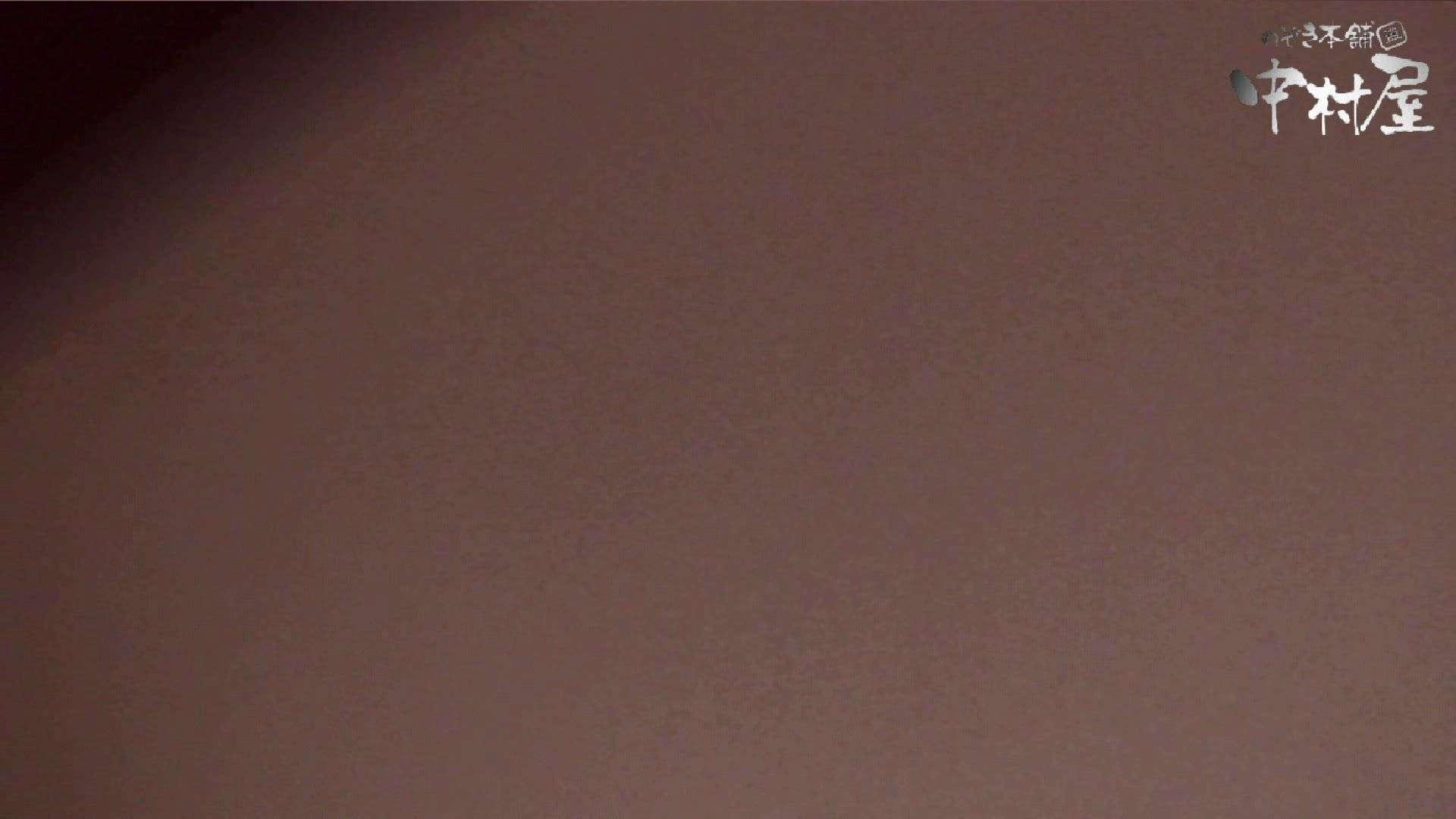 【世界の射窓から】世界の射窓から vol.4後編 洗面所   綺麗なOLたち  87枚 23