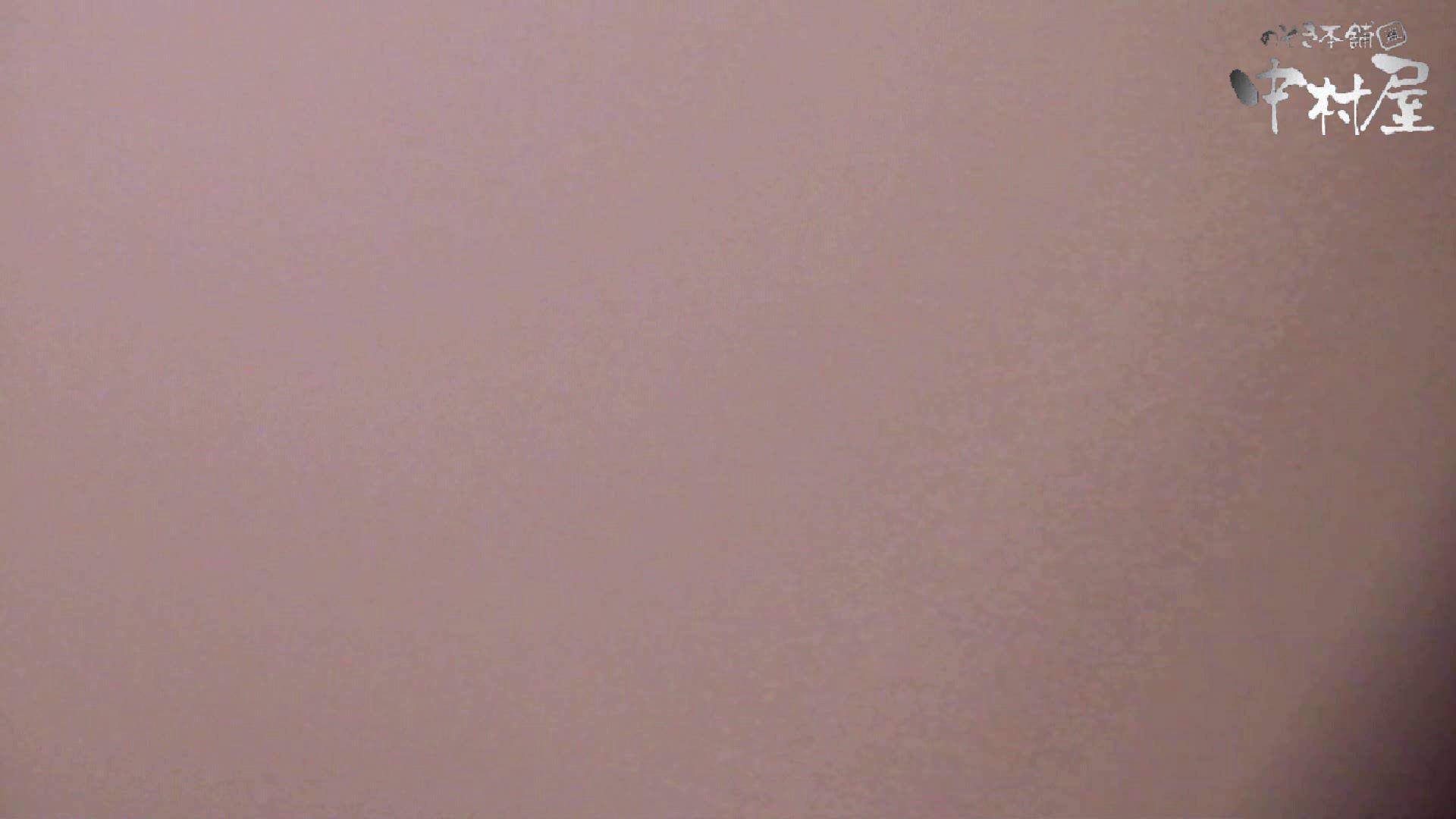 【世界の射窓から】世界の射窓から vol.4後編 洗面所  87枚 26