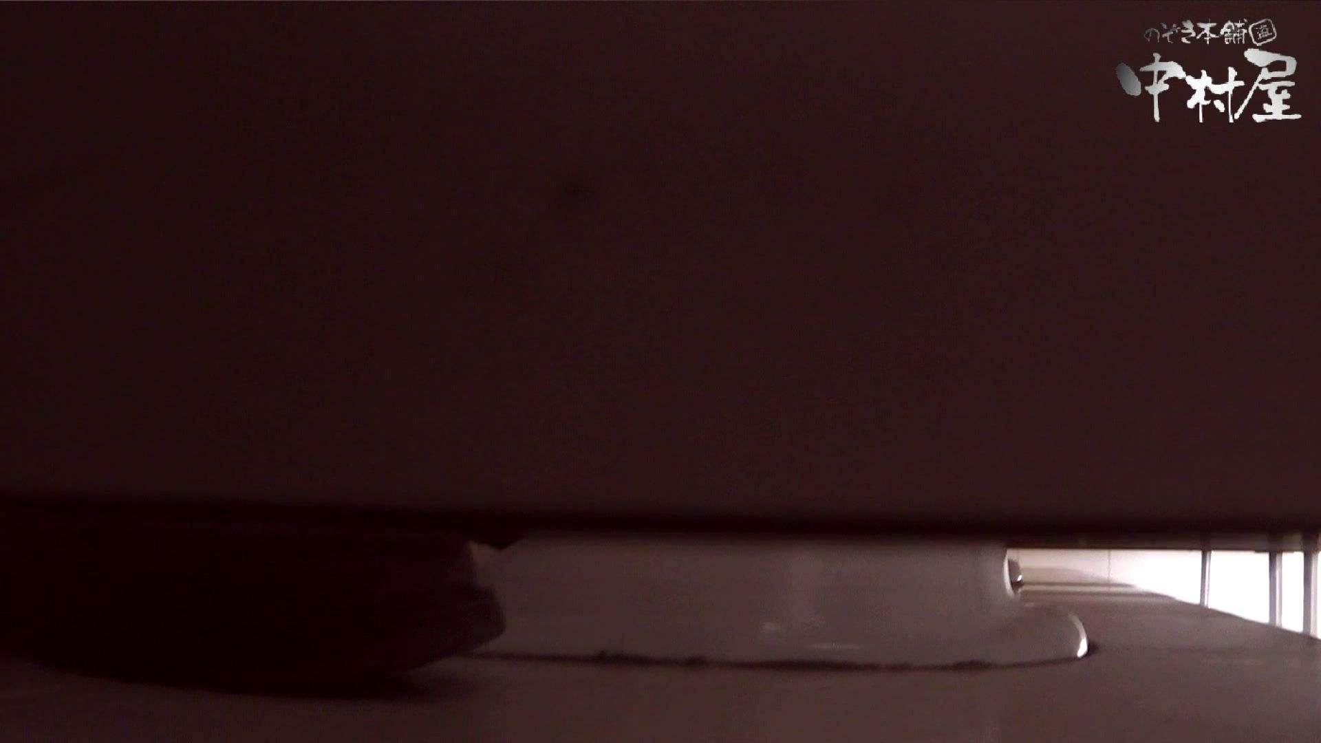 【世界の射窓から】世界の射窓から vol.4後編 洗面所   綺麗なOLたち  87枚 33