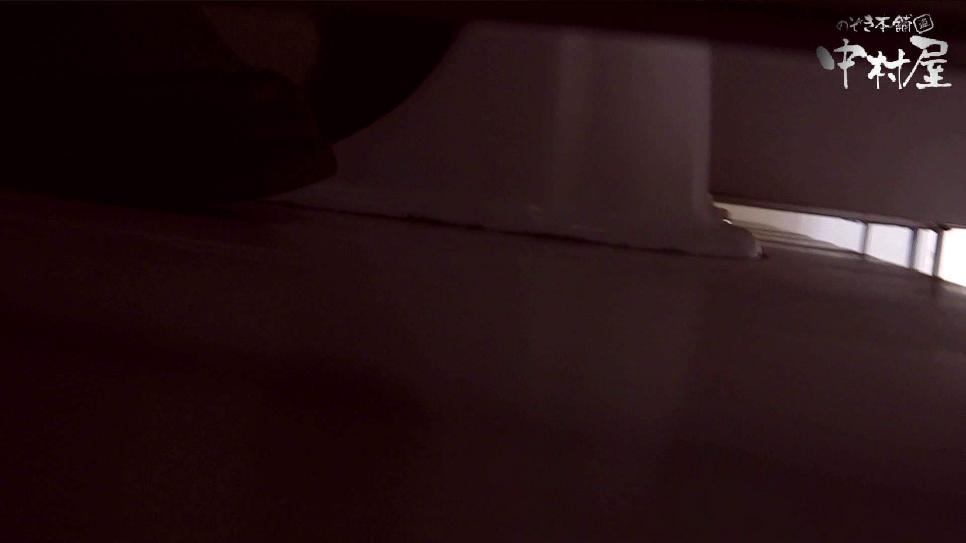 【世界の射窓から】世界の射窓から vol.4後編 洗面所  87枚 36