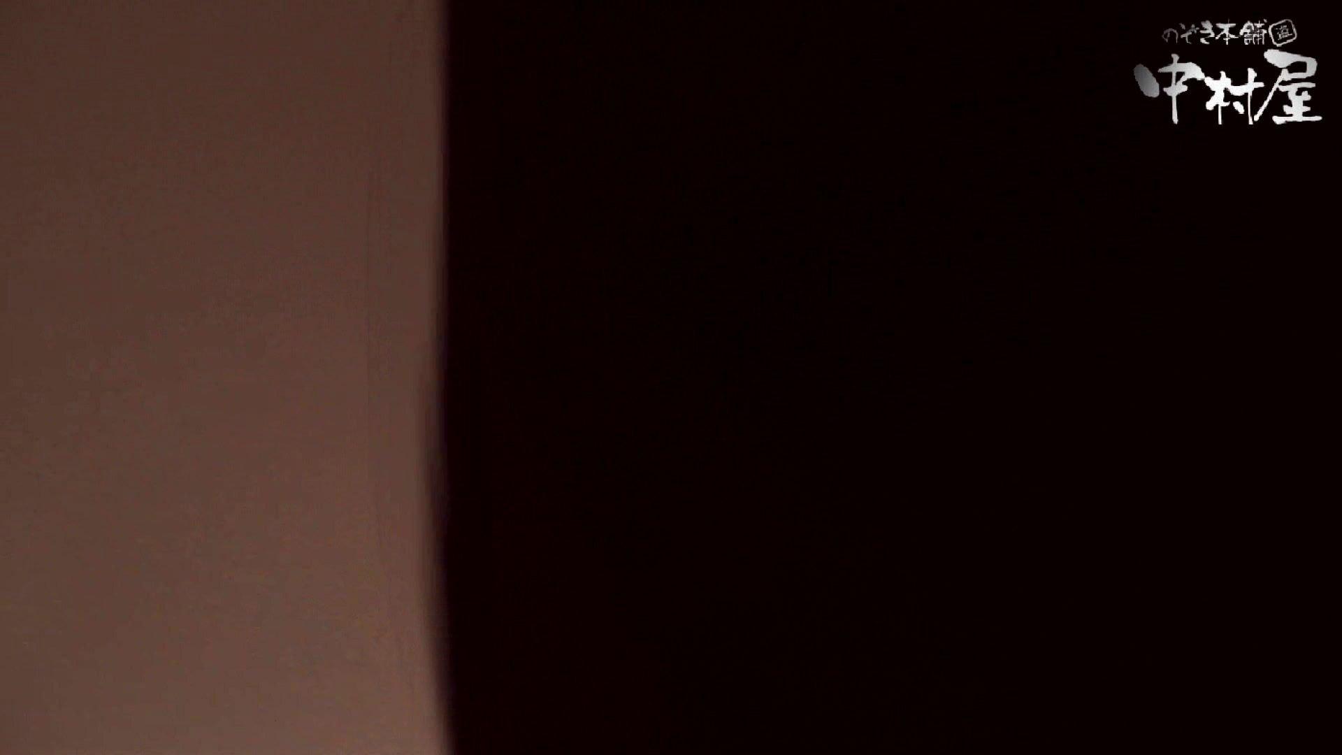 【世界の射窓から】世界の射窓から vol.4後編 洗面所  87枚 52