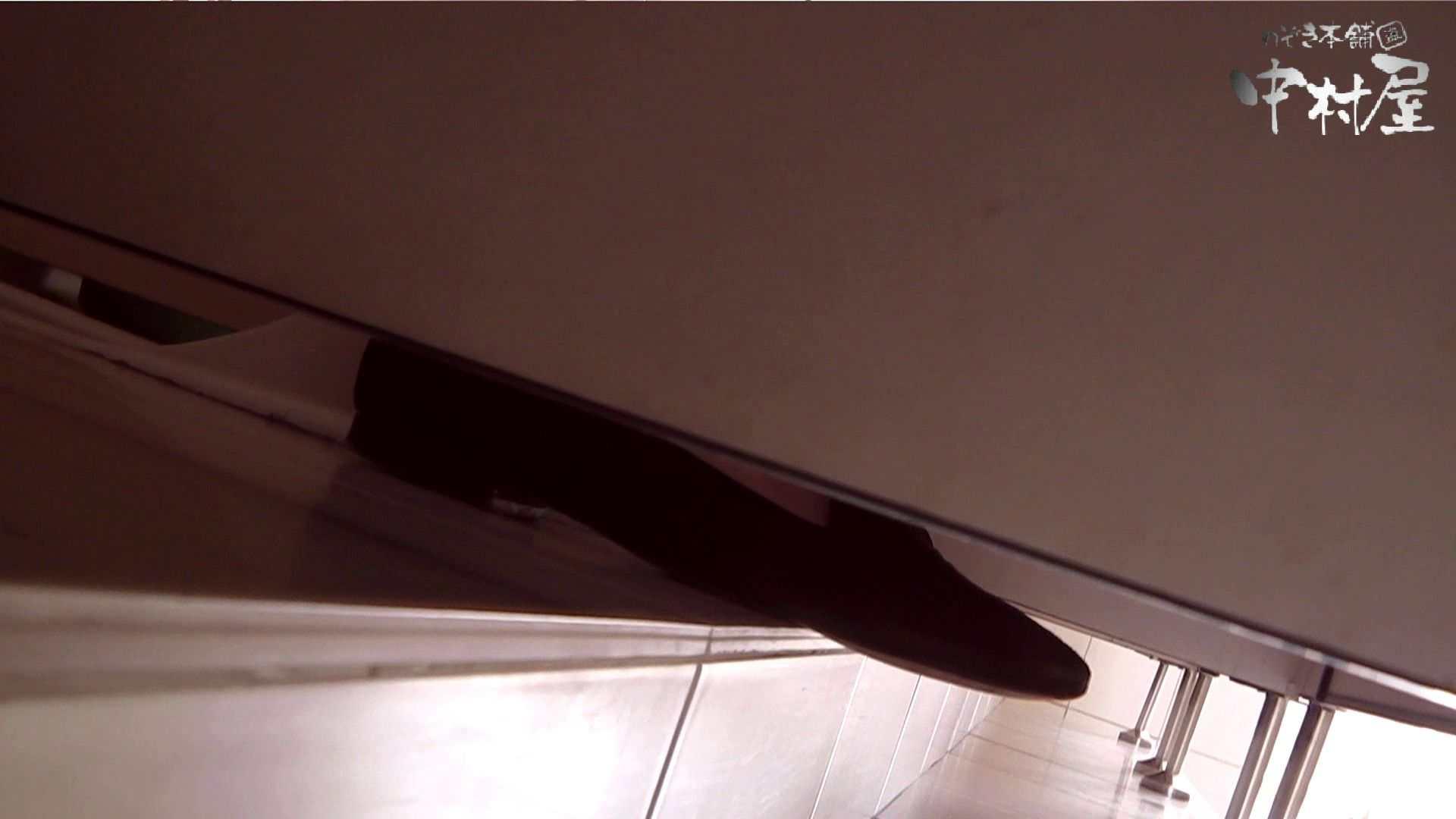 【世界の射窓から】世界の射窓から vol.4後編 洗面所   綺麗なOLたち  87枚 61