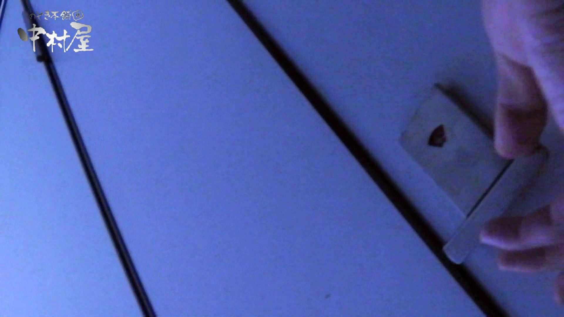 【世界の射窓から】世界の射窓から vol.10後編 洗面所   綺麗なOLたち  84枚 3