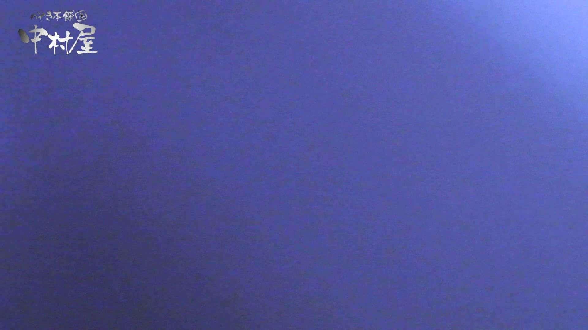 【世界の射窓から】世界の射窓から vol.10後編 洗面所  84枚 4