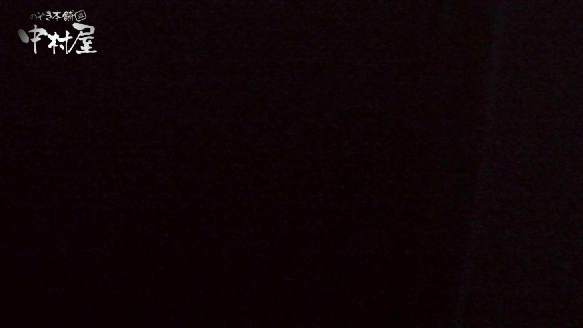 【世界の射窓から】世界の射窓から vol.10後編 洗面所   綺麗なOLたち  84枚 35
