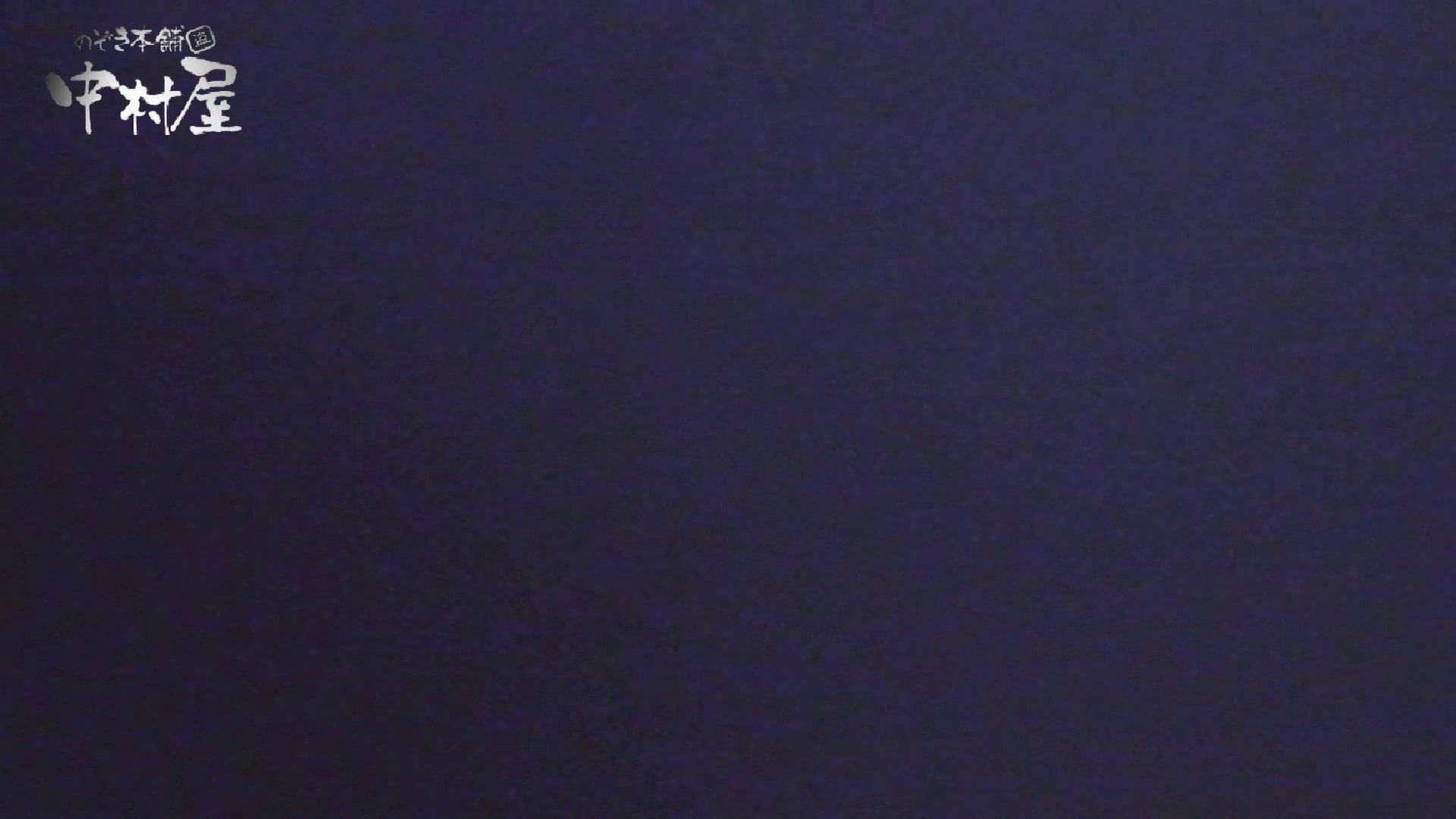 【世界の射窓から】世界の射窓から vol.10後編 洗面所  84枚 36