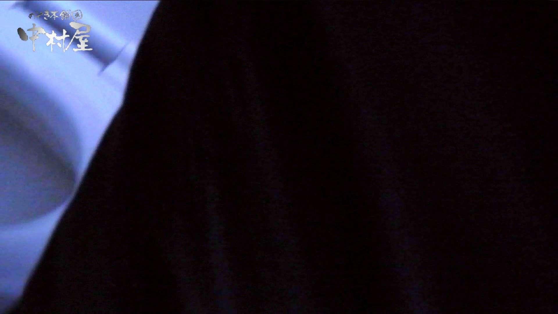 【世界の射窓から】世界の射窓から vol.10後編 洗面所   綺麗なOLたち  84枚 37