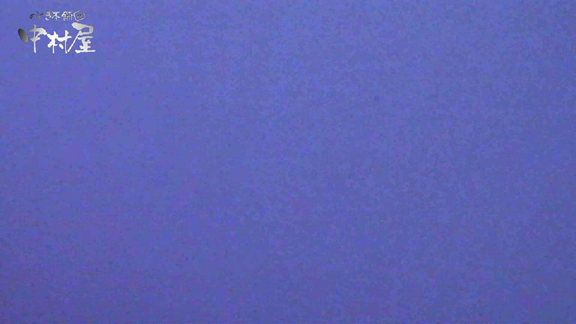 【世界の射窓から】世界の射窓から vol.10後編 洗面所  84枚 38