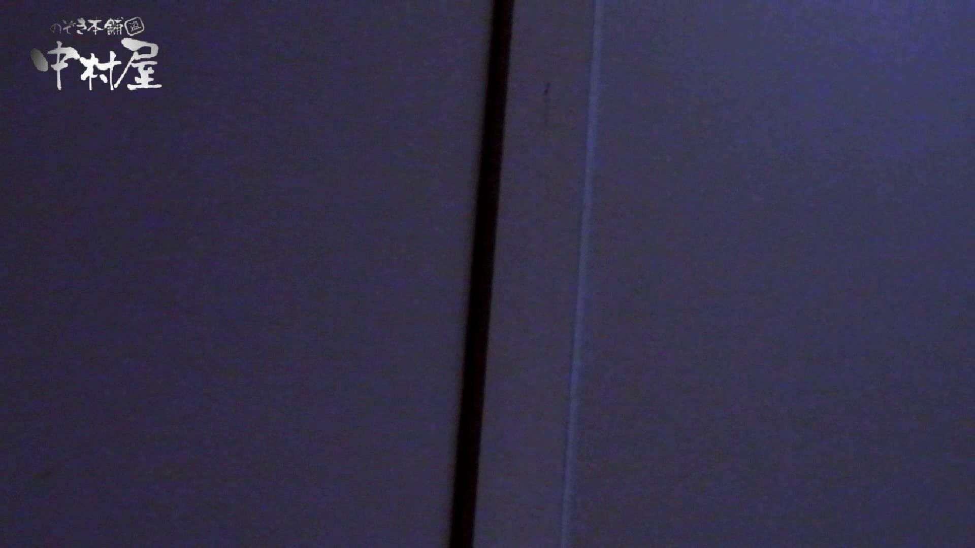 【世界の射窓から】世界の射窓から vol.10後編 洗面所   綺麗なOLたち  84枚 45