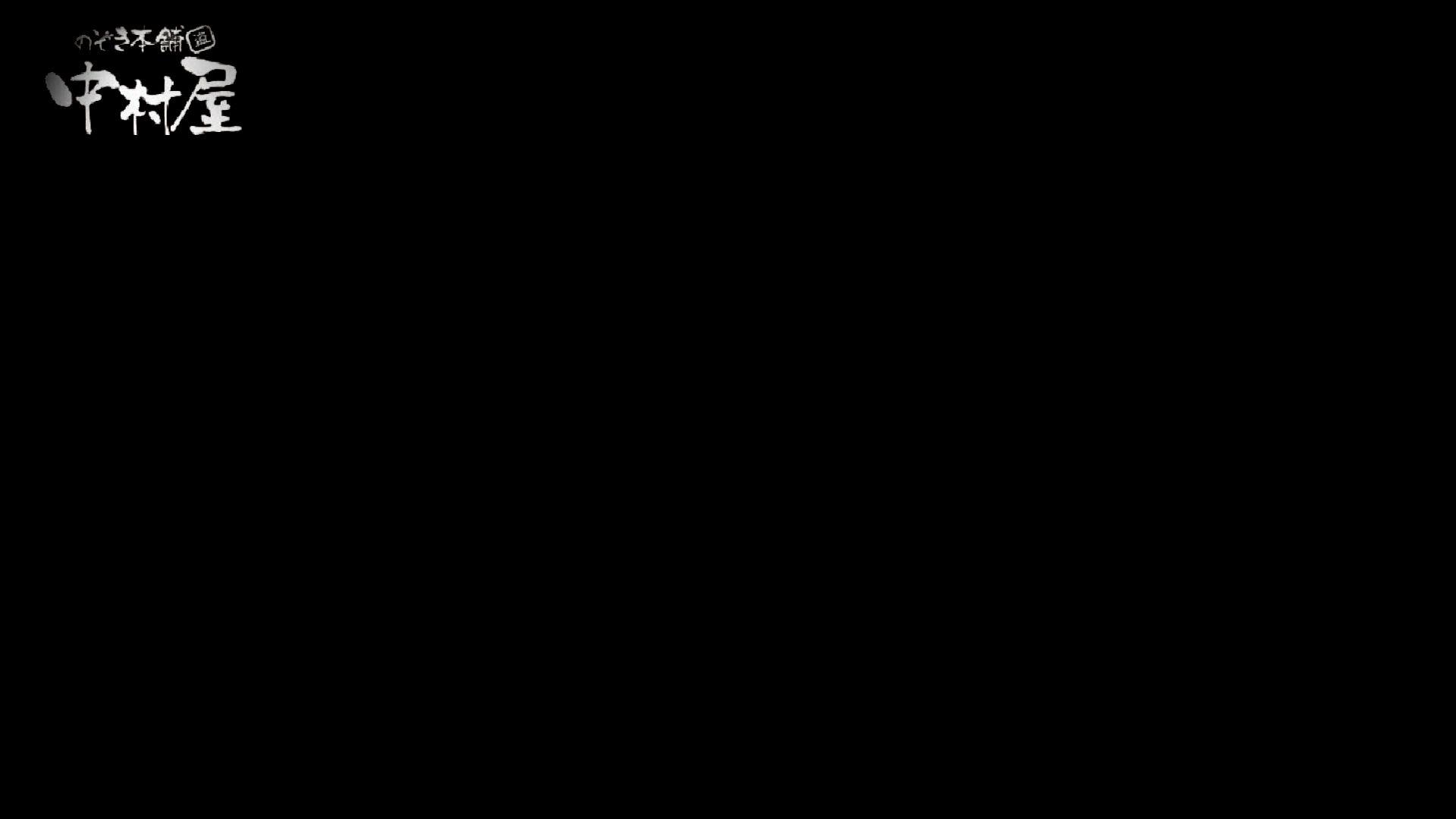 【世界の射窓から】世界の射窓から vol.10後編 洗面所   綺麗なOLたち  84枚 83