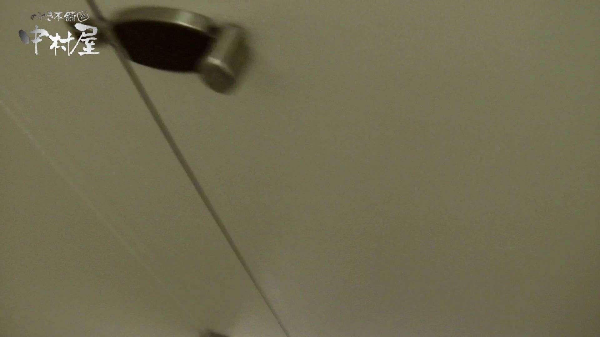 【世界の射窓から】世界の射窓から vol.11前編 洗面所  89枚 2