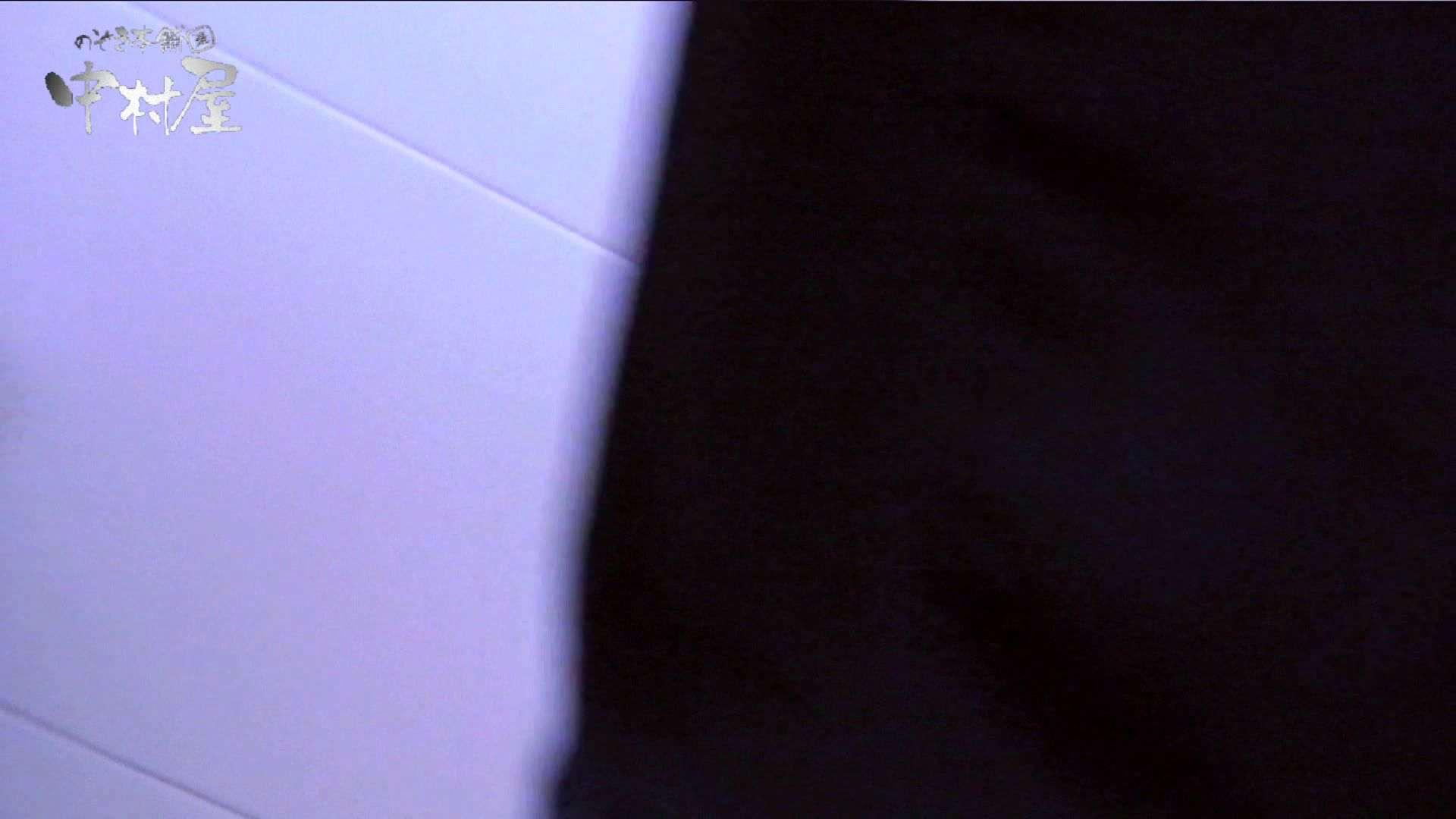 【世界の射窓から】世界の射窓から vol.11前編 洗面所   綺麗なOLたち  89枚 13