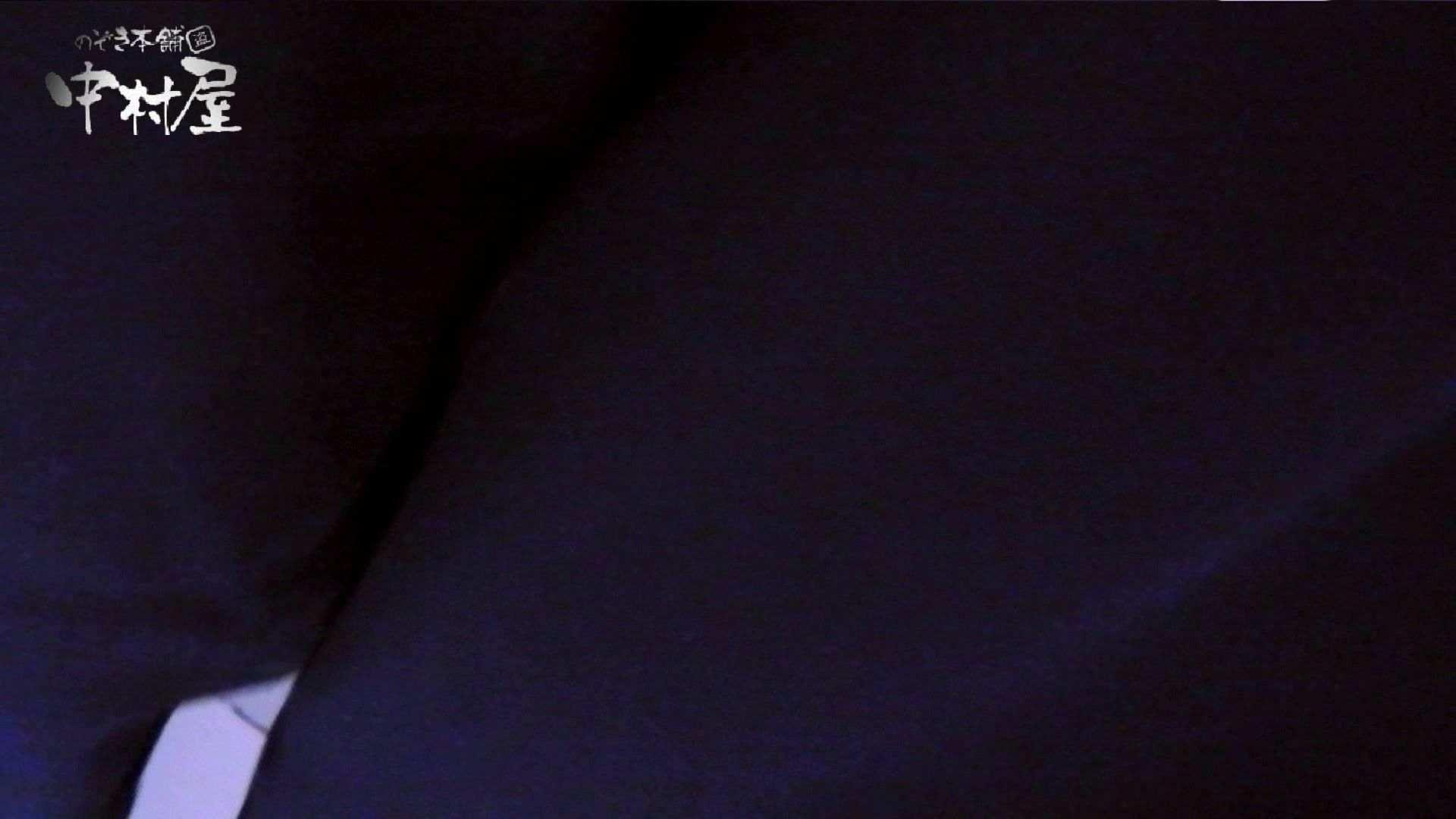 【世界の射窓から】世界の射窓から vol.11前編 洗面所  89枚 14