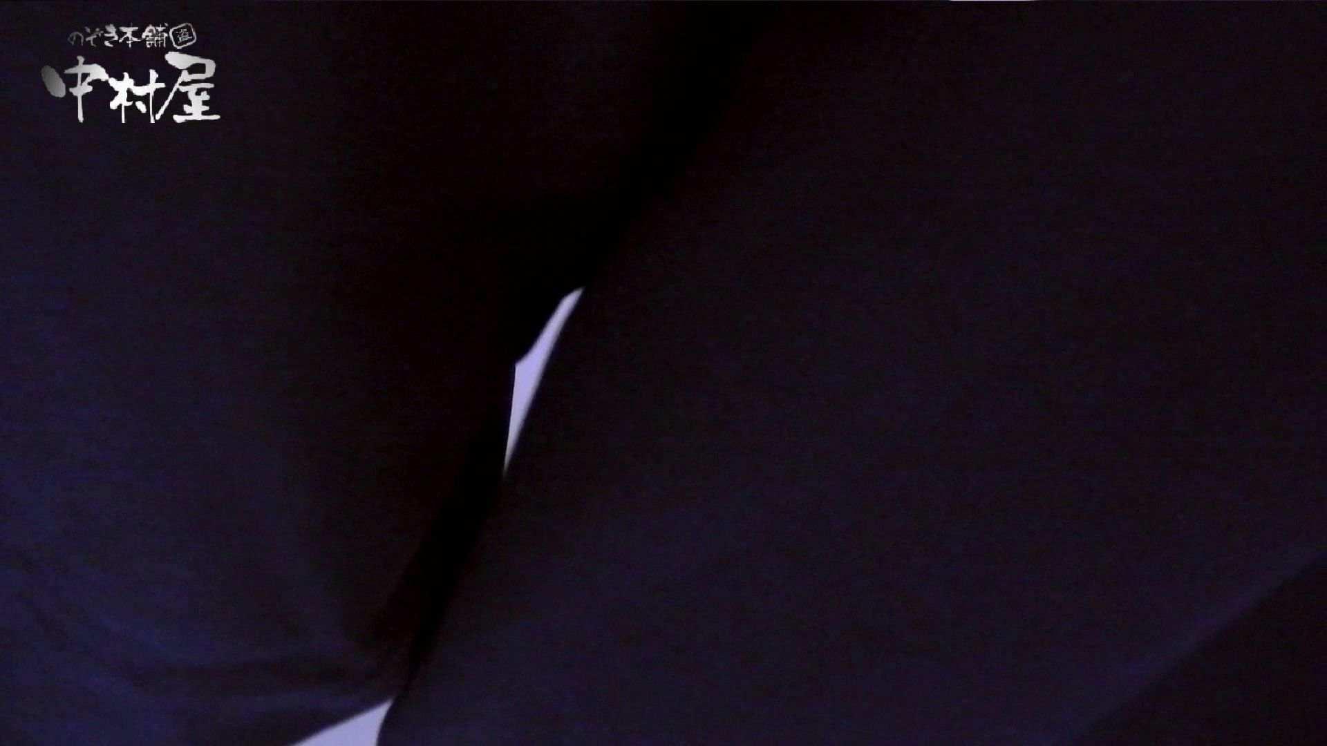 【世界の射窓から】世界の射窓から vol.11前編 洗面所   綺麗なOLたち  89枚 15