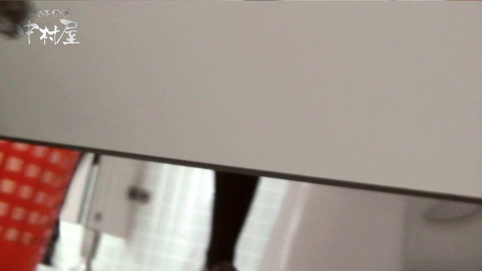 【世界の射窓から】世界の射窓から vol.11前編 洗面所   綺麗なOLたち  89枚 29