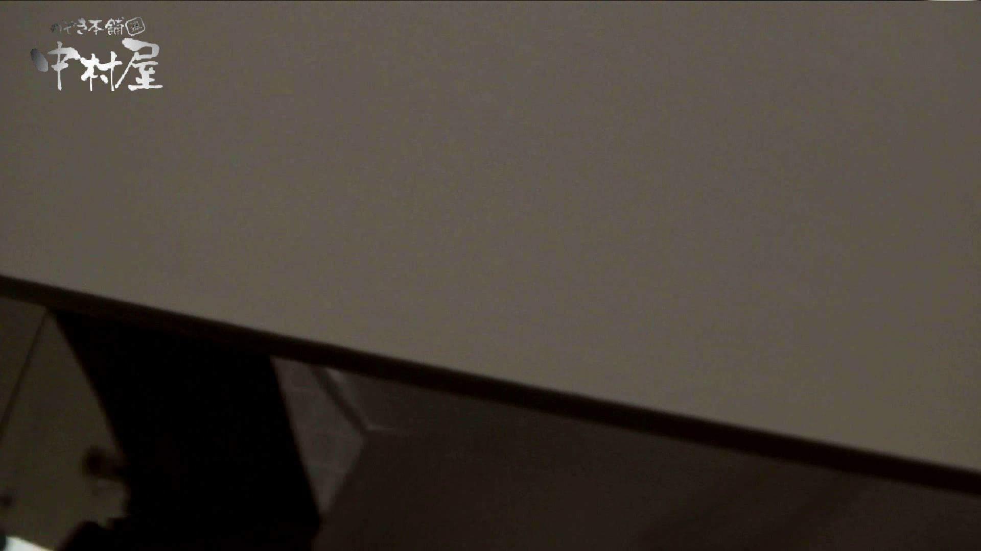 【世界の射窓から】世界の射窓から vol.11前編 洗面所  89枚 32