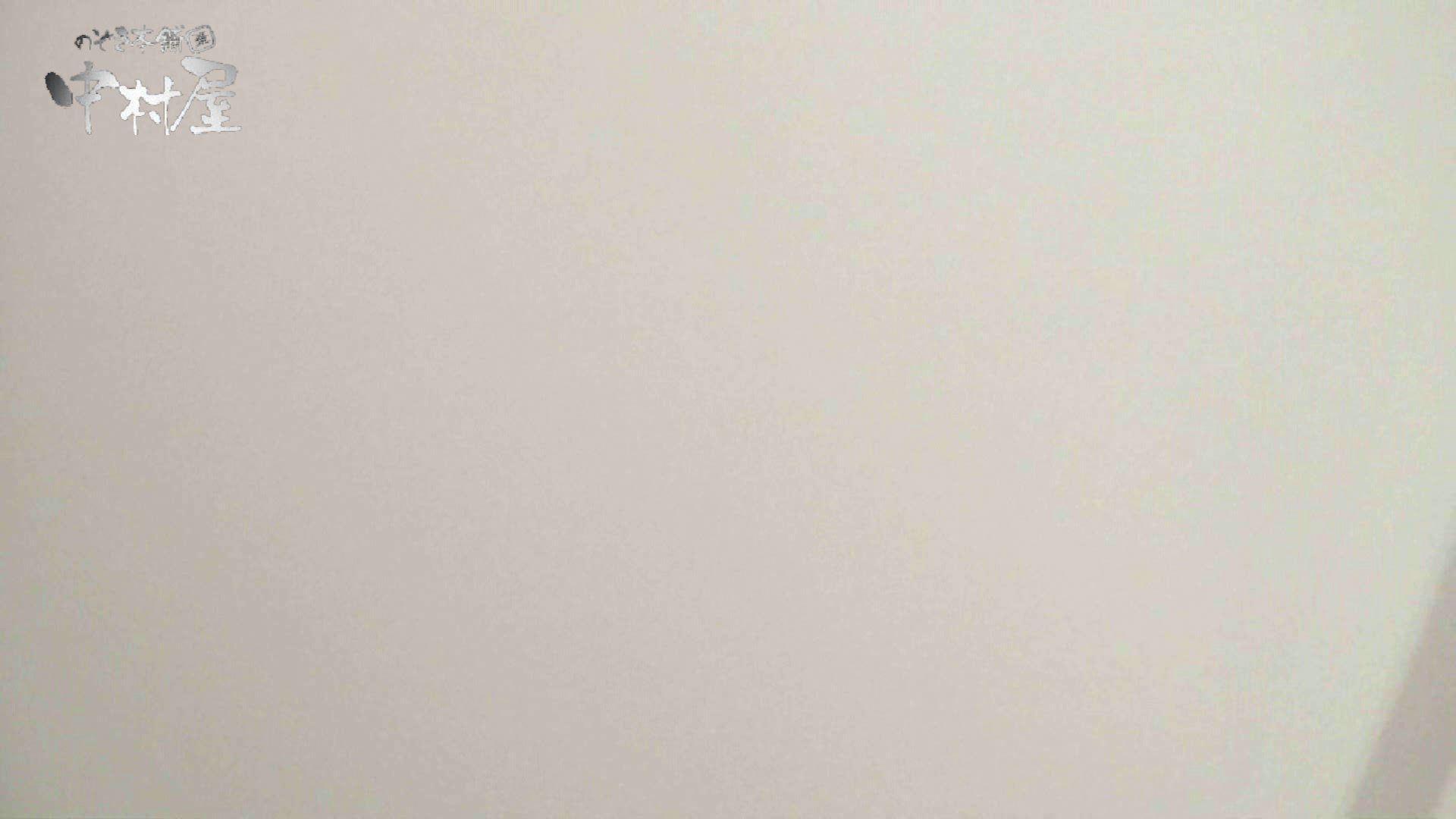 【世界の射窓から】世界の射窓から vol.11前編 洗面所  89枚 40