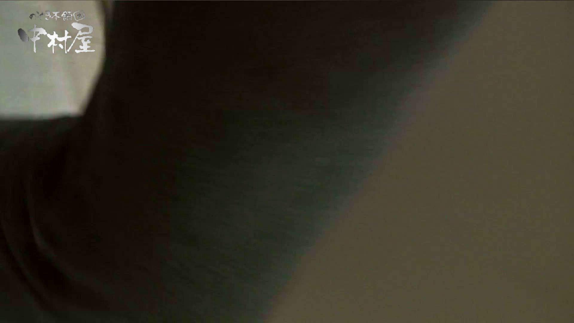 【世界の射窓から】世界の射窓から vol.11前編 洗面所   綺麗なOLたち  89枚 45