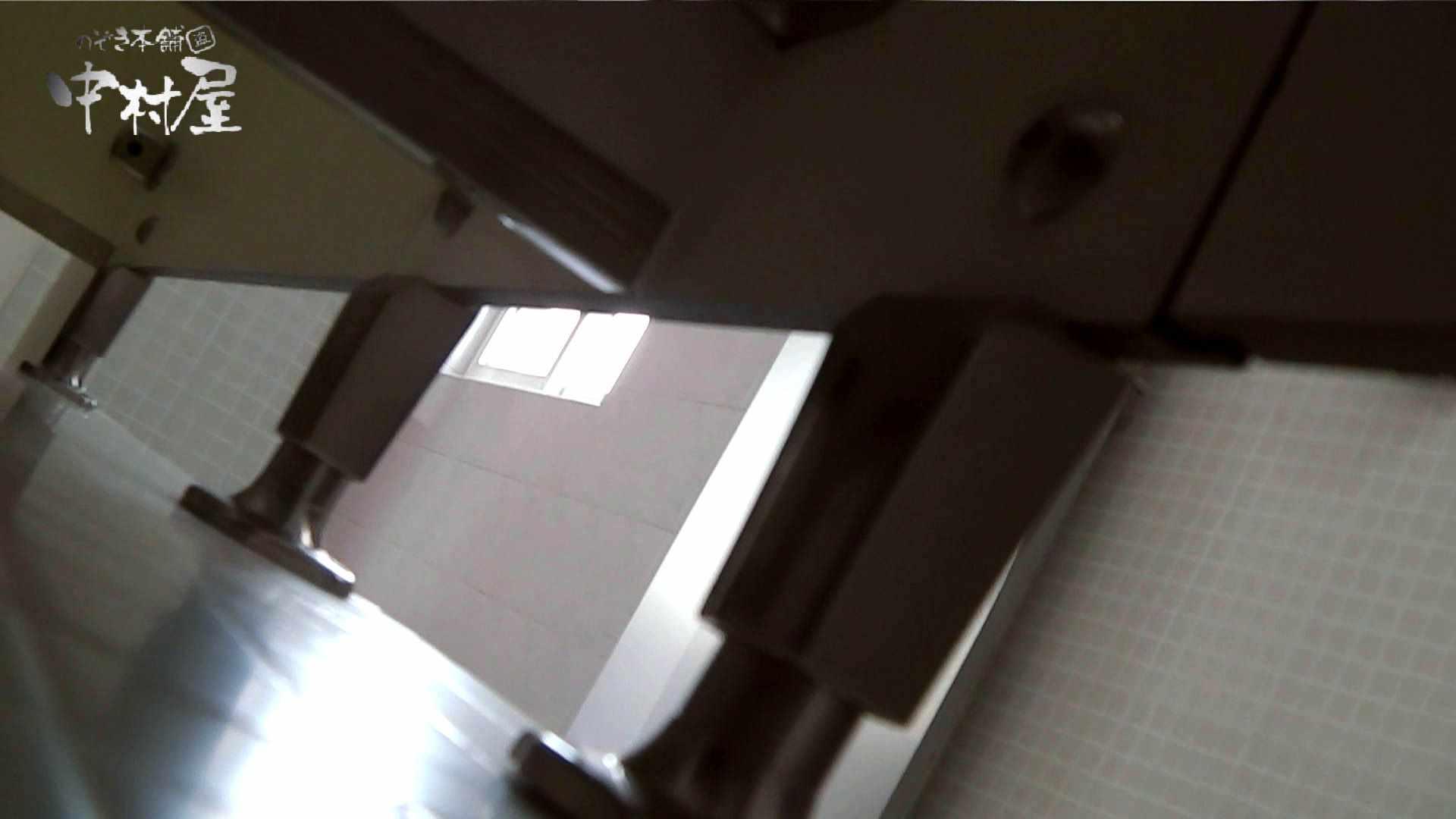 【世界の射窓から】世界の射窓から vol.11前編 洗面所   綺麗なOLたち  89枚 51