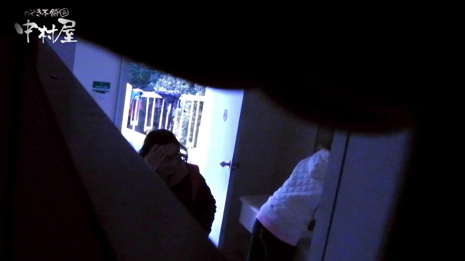 【世界の射窓から】世界の射窓から vol.11前編 洗面所   綺麗なOLたち  89枚 63