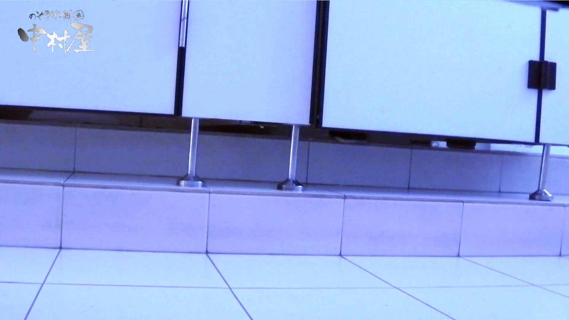 【世界の射窓から】世界の射窓から vol.11前編 洗面所   綺麗なOLたち  89枚 67