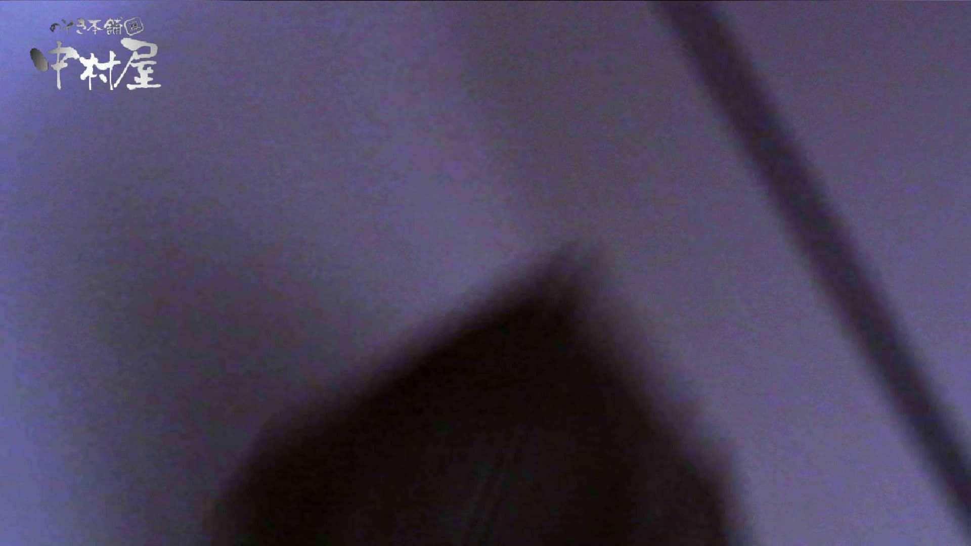 【世界の射窓から】世界の射窓から vol.11前編 洗面所  89枚 70