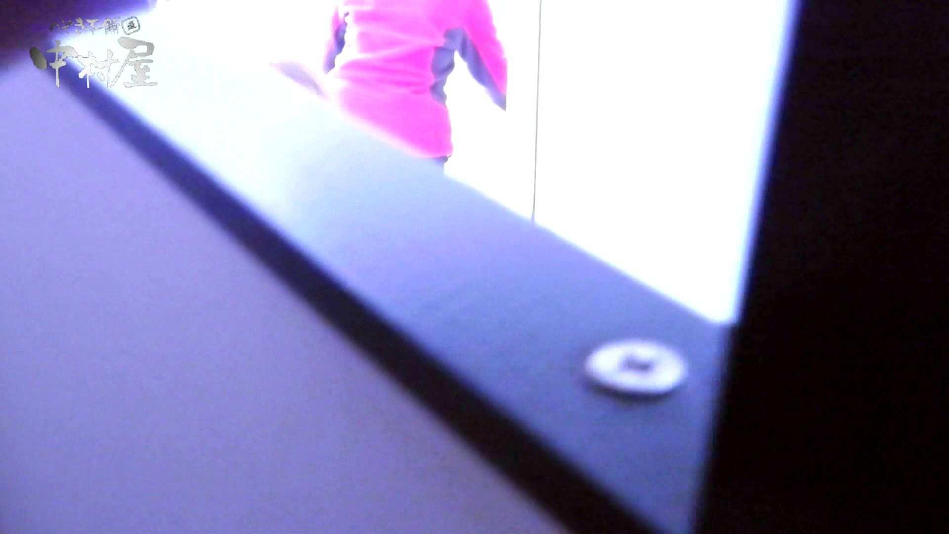 【世界の射窓から】世界の射窓から vol.11前編 洗面所   綺麗なOLたち  89枚 79