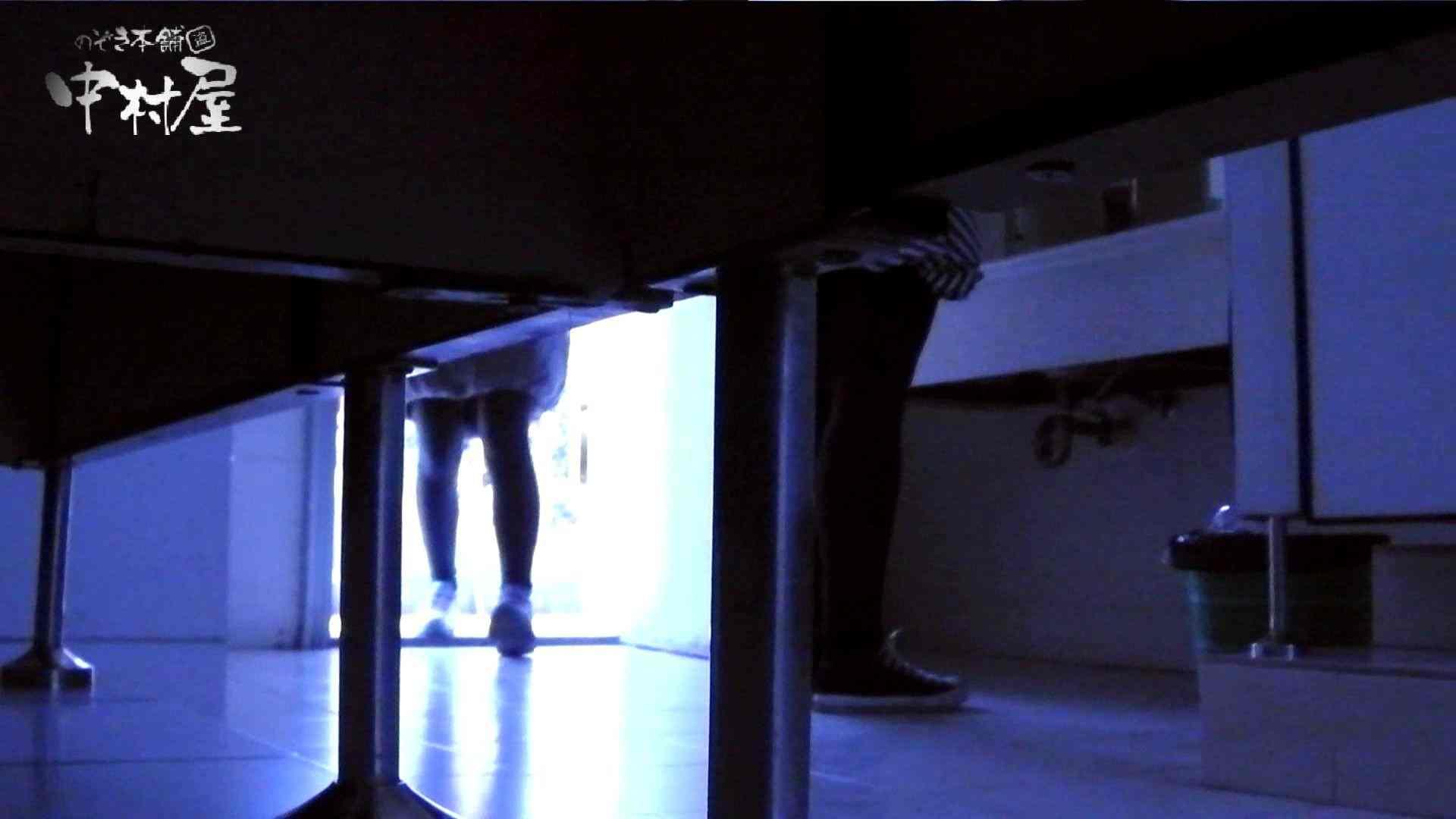 【世界の射窓から】世界の射窓から vol.11前編 洗面所   綺麗なOLたち  89枚 85
